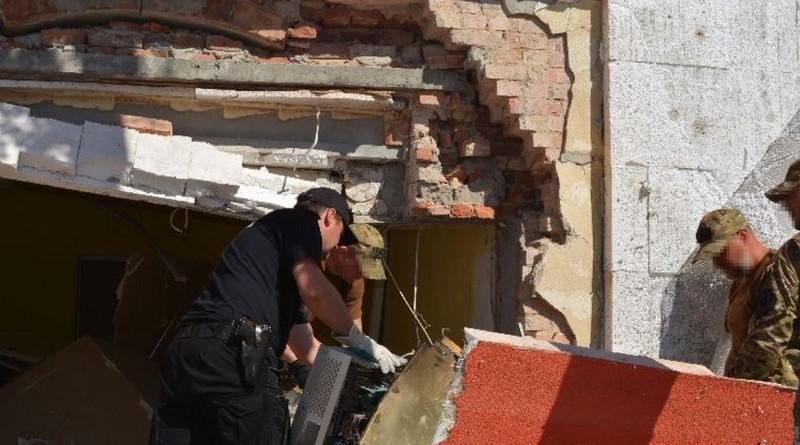 Kaszczor –  UWAGA !!! Poszukiwani sprawcy włamania do bankomatu
