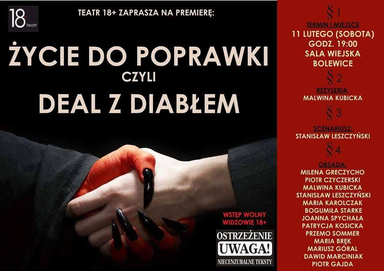 Teatr 18+