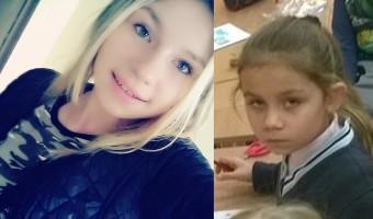 Leszno – Zaginęły dwie siostry 7-letnia Bianka i 13-letnia Adrianna! Ostatni raz widziane były wczoraj na ulicy Łowickiej! UDOSTĘPNIJ!!!