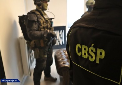 Zatrzymano pseudokibiców podejrzanych m.in za wymuszenia, rozboje, groźby, pobicia